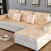 沙發墊夏季冰絲通用涼席坐墊簡約現代涼墊防滑墊子定做實木沙發套igo 時尚潮流