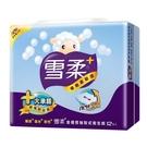 【雪柔】金優質抽取式衛生紙 (100抽x12包x6串/箱)-箱購