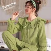 睡衣女法蘭絨家居服加絨春秋款套裝【時尚大衣櫥】