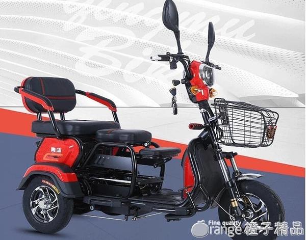 電動三輪車家用小型代步車接送孩子成人新款電瓶車電三輪老年老人  (橙子精品)