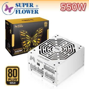 振華 Leadex 550W 金牌 92+