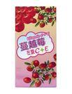 亞米蔓越莓左旋C+E100錠 抗氧化 美麗好氣色