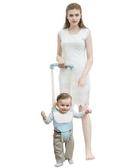 寶寶學步帶嬰幼兒學走路護腰型