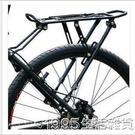山地車快拆式後車架馱包架單車後貨架667自行車載物架適合碟剎V剎 1995生活雜貨