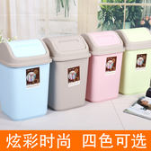 客廳廚房創意垃圾桶長方形大號翻蓋式衛生間有蓋紙簍【店慶活動明天結束】
