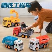 玩具車 工程車套裝兒童慣性車玩具挖掘機鏟車吊車寶寶耐摔兒童玩具車 大宅女韓國館