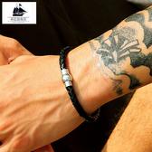 韓版手鏈男士時尚手飾日韓皮手繩編織情侶飾品歐美復古手環禮物