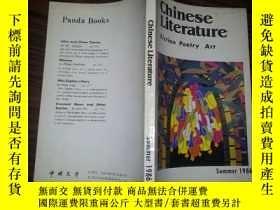 二手書博民逛書店C2罕見Chinese Literature(中國文學-英文季刊