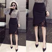 包臀裙半身裙女中長款高腰顯瘦包臀裙蕾絲拼接魚尾裙職業裙 薔薇時尚