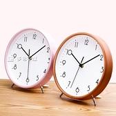 台鐘鐘錶擺件個性創意北歐客廳現代簡約時鐘桌面靜音臥室台式家用座鐘YXS 快速出貨