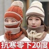 帽子女冬天加絨加厚騎車防風帽啊保暖護耳帽圍脖冬季防寒毛線帽女 韓語空間