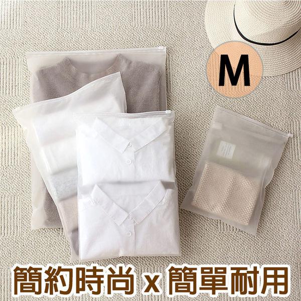 旅行收納密封袋 (M) 盥洗包 化妝包 防水 收納 夾鏈袋 透明 內衣包 加厚 防塵 衣物【歐妮小舖】