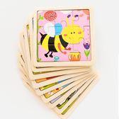 兒童卡通動物拼圖創意寶寶幼兒園益智木質拼版親子玩具安全無毒 3C優購