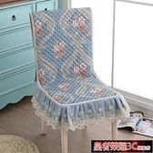 椅套 連幫椅坐墊椅子坐墊靠墊一體墊防滑四季餐桌椅子套罩連體椅墊