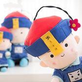 男朋友臥室新款玩偶女生小型布娃娃迷你衣服男孩成人公仔女用生日限時八九折