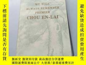 二手書博民逛書店WE罕見WILL ALWAYS REMEMBER PREMIER