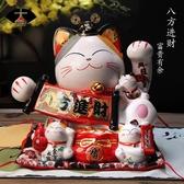 福緣貓店鋪大號招財貓日式擺件家居陶瓷儲蓄罐開業創意禮品 YDL