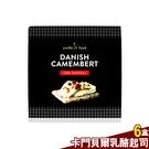 富迪Foodie 丹麥100%天然卡門貝爾乳酪起司(125g/盒)x6盒