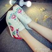 新款運動休閒舞蹈鞋布鞋女民族風女鞋繡花鞋單鞋 韓小姐的衣櫥