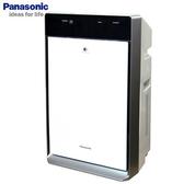Panasonic 國際牌 ECONAVI 智慧節能奈米水離子空氣清淨機 F-VXK70W ★適用坪數15坪