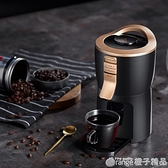 ACA/北美電器C200美式家用便攜小型全自動迷你磨豆研磨一體咖啡機  (橙子精品)