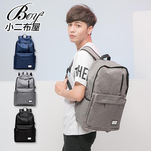 後背包 時尚文青質感雙肩後背學生書包【NQA5118】