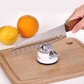 FaSoLa 磨刀器 家用多功能菜刀快速定角磨刀石棒鎢鋼廚房小型工具 【七七小鋪】