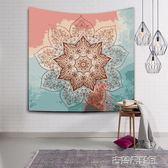 掛毯 北歐ins掛布墻面背景裝飾畫布掛壁墻毯復古泰國印度圖騰沙髮桌布 古梵希
