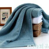家用成人洗臉純棉加厚毛巾柔軟吸水高品質全棉面巾  enjoy精品