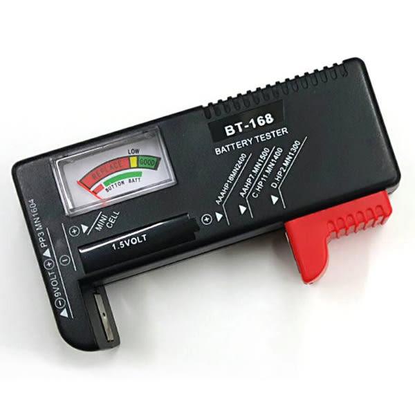 [ 中將3C ]   電池測試器  BT-168