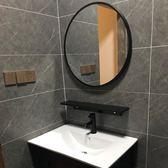 【降價兩天】北歐浴室鏡子衛生間壁掛免打孔圓鏡廁所洗手間帶置物架梳妝圓形鏡