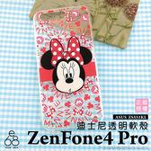 正版 迪士尼 透明軟殼 ASUS ZenFone4 Pro ZS551KL Z01GD 手機殼 米奇 米妮 史迪奇 背景 保護套