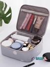 化妝包 洗漱網紅化妝包ins風超火品少女心小號便攜大容量旅行收納袋盒