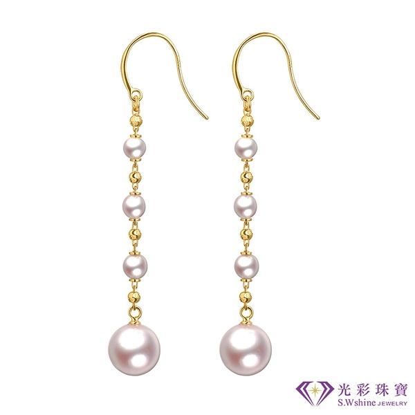 【光彩珠寶】日本18k金Akoya珍珠耳環-短版