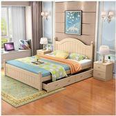 實木床現代簡約主臥床1.8米雙人床1.5米經濟小戶型單人歐式床家具 非凡小鋪LX