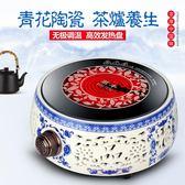 110V美國日本臺灣新款陶瓷觸摸電陶爐養生水茶壺電磁爐