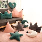 北歐ins沙發抱枕靠墊床頭靠背皇冠靠枕飄窗可愛少女心幾何網紅款 LX 童趣屋