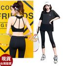 依芝鎂-B450瑜珈服想非短袖褲裝七分褲路跑健身服M-3L加大正品,整套售價1400元