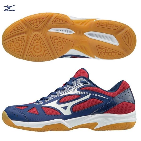 MIZUNO CYCLONE SPEED 2 男鞋 排球鞋 手球 入門 避震 耐磨 橡膠底 藍 白【運動世界】V1GA198003