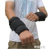 可調節綁手負重鋼板鉛塊負重沙袋手腕沙袋健力腕隱形裝備隱形超薄『蜜桃時尚』