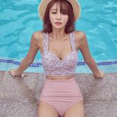 泳衣女分身兩件套小胸聚攏保守顯瘦高腰性感比基尼溫泉游泳裝 - 歐美韓熱銷