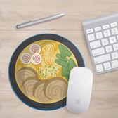 防潑水卡通圓形滑鼠墊鎖邊可愛創意加厚拉面美食【快速出貨】