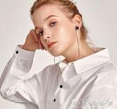 耳墜個性流蘇耳墜女韓國氣質長款耳飾品簡約耳夾百搭網紅耳墜純銀耳釘 晴天時尚館