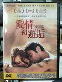 影音專賣店-Y59-203-正版DVD-電影【愛情初邂逅】-回首相愛的瞬間 尋找幸福的可能