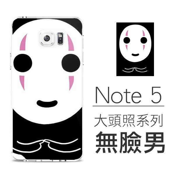 [Samsung Note 5] 大頭照系列 超薄TPU 客製化手機殼 喬巴 無臉男 馬莉兄弟 貓咪老師 皮卡丘