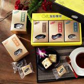 【黑金傳奇】經典禮盒組(四合一薑母茶+黑糖紅棗桂圓茶+冰糖牛蒡茶)(210g/入-共3盒入)-含運價