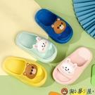 兒童拖鞋夏季男女童卡通室內防滑軟底洗澡浴室涼拖【淘夢屋】