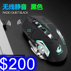 自由狼X8無線充電遊戲滑鼠 七彩發光無聲靜音按鍵 機械滑鼠 免電池充電式 電腦筆電通用