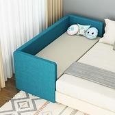 兒童床 軟包兒童床拼接大床青少年女孩公主床加寬床邊側邊分床神器嬰兒床【快速出貨】