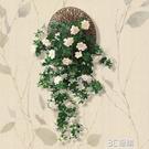 仿真綠蘿客廳掛墻綠植壁掛植物裝飾垂吊假花藤條室內藤蔓吊蘭吊籃 3C優購